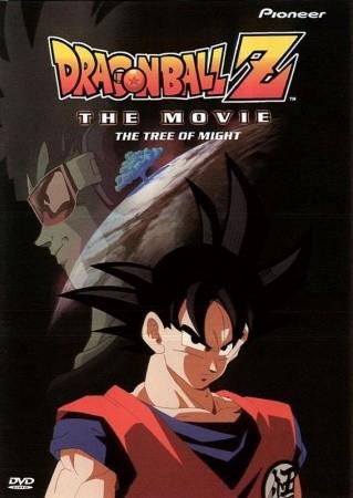 Dragon Ball Z: Chikyuu Marugoto Chou-Kessen