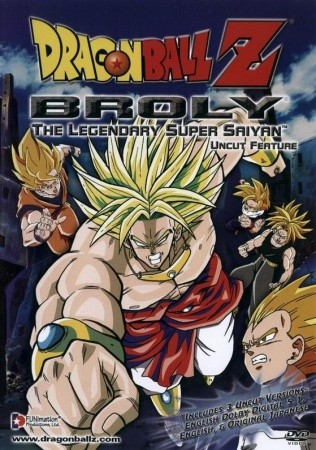 Dragon Ball Z: Moetsukiro!! Nessen - Ressen - Chou Gekisen