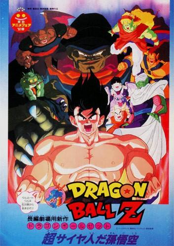 Dragon Ball Z: Super Saiyajin da Songokuu