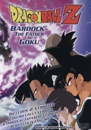 Dragon Ball Z Special: Tatta Hitori no Saishuu Kessen - Freezer ni Idonda Z Senshi Son Gokuu no Chichi