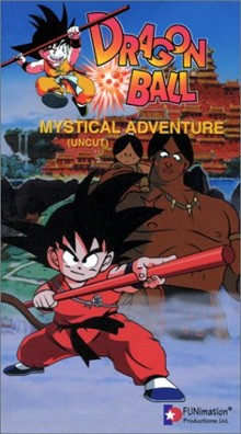 Dragon Ball: Makafushigi Daibouken