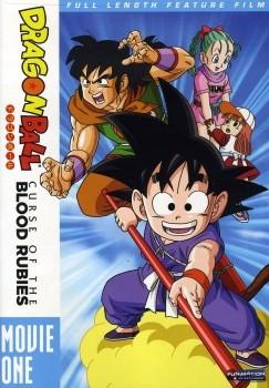 Dragon Ball: Shen Long no Densetsu
