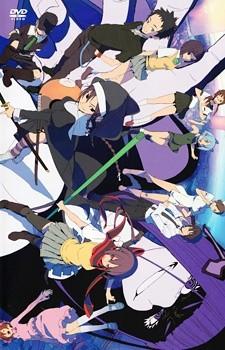 Yozakura Quartet: Hoshi no Umi
