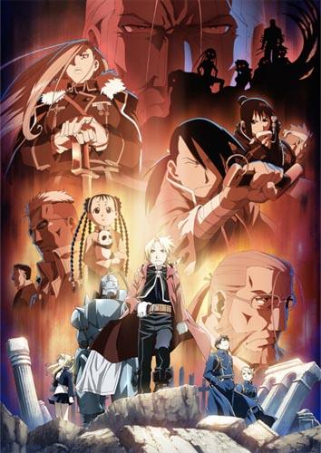 Hagane no Renkinjutsushi (2009)