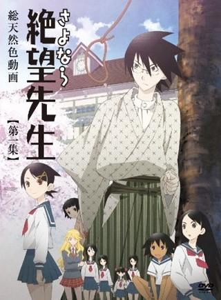Sayonara Zetsubou-sensei
