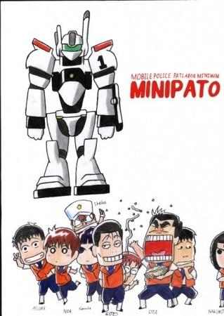 MiniPato