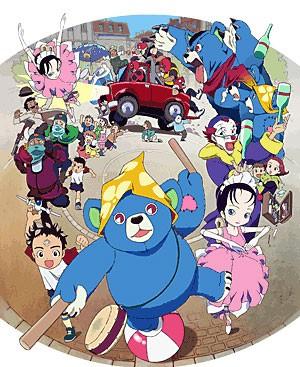 Super Kuma-san