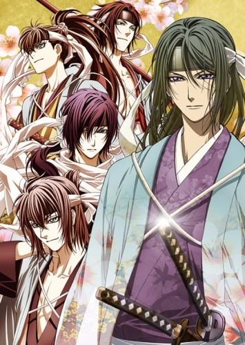 Hakuouki: Sekka-roku - Shinsengumi Kitan