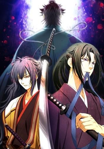 Hakuouki: Reimei-roku - Shinsengumi Kitan