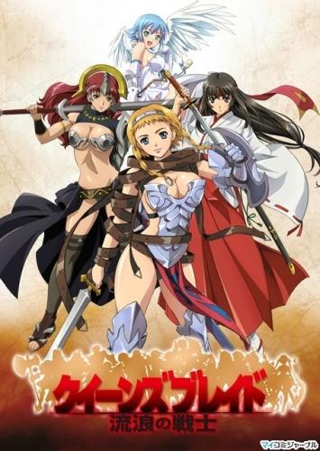 Queen`s Blade: Rurou no Senshi