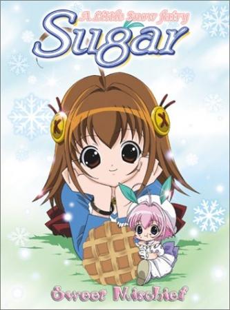 Chiccha na Yuki Tsukai Sugar