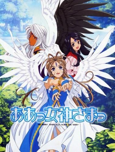 Aa! Megami-sama! Sorezore no Tsubasa