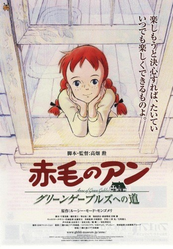 Akage no Anne: Green Gables e no Michi