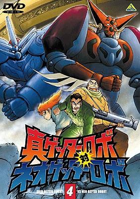 Shin Getter Robo Tai Neo Getter Robo