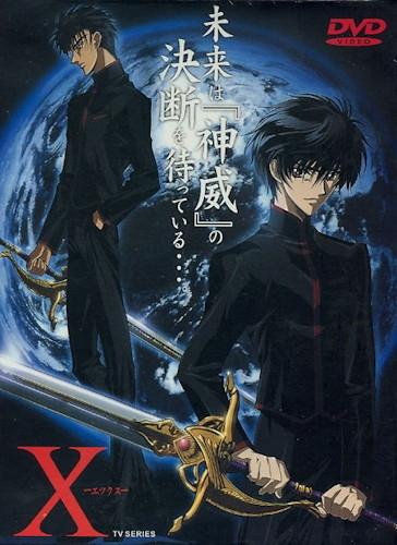 X (2001)