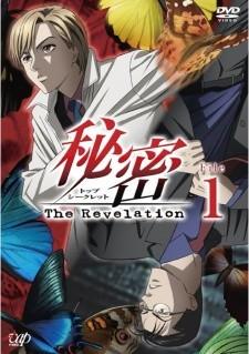 Himitsu: The Revelation