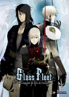 Glass no Kantai