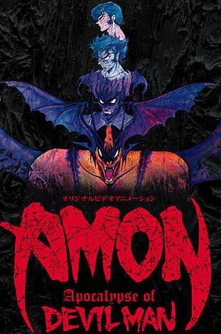 Amon Devilman Mokushiroku