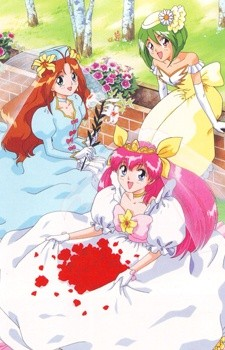 Ai Tenshi Densetsu Wedding Peach