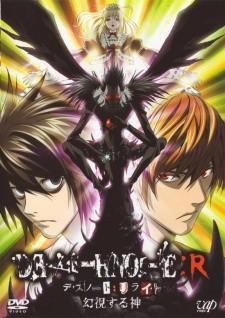 Death Note: R - Genshisuru Kami