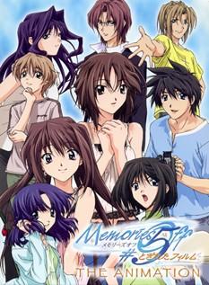 Memories Off #5 Togireta Film