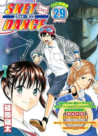 Sket Dance (2013)
