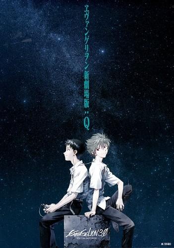 Evangelion Shin Gekijouban: Q