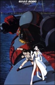 Giant Robo The Animation: Chikyuu ga Seishi Suru Hi