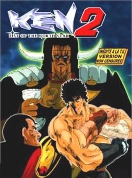 Seikimatsu Kyuuseishu Densetsu: Hokuto no Ken 2
