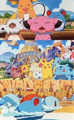 Pikachu no Natsuyasumi