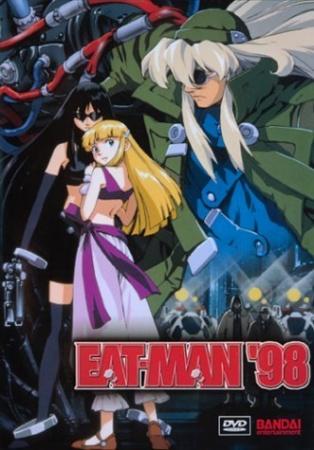 Eat-Man `98