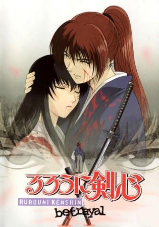 Rurouni Kenshin: Meiji Kenkaku Romantan - Tsuioku Hen