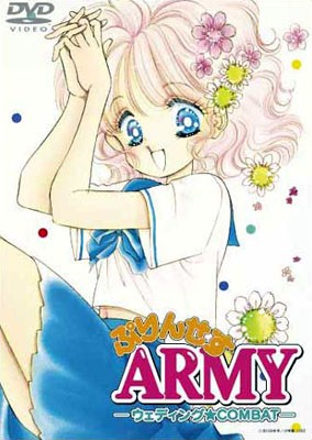 Princess Army: Wedding Combat