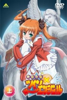 Kaitou Tenshi Twin Angel