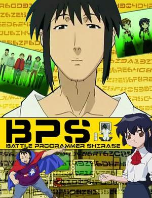BPS: Battle Programmer Shirase