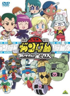 Kidou Senshi SD Gundam Mk-IV