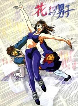 Hana yori Dango (1997)