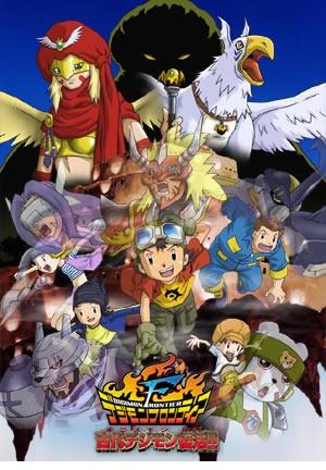 Digimon Frontier: Kodai Digimon Fukkatsu!!