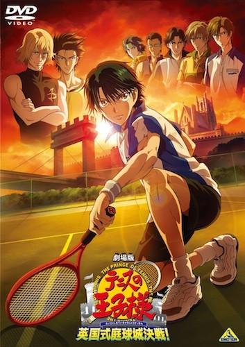 Gekijouban Tennis no Ouji-sama: Eikoku Shiki Teikyuu Shiro Kessen!