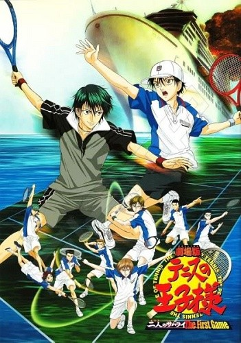 Gekijouban Tennis no Ouji-sama: Futari no Samurai - The First Game