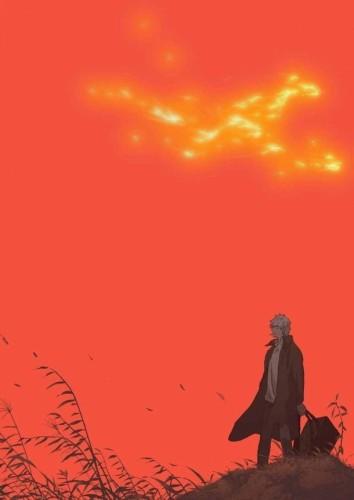 Mushishi Zoku Shou