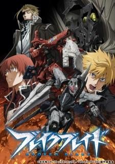 Break Blade (2014)