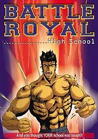 Shin Majinden Battle Royal High School