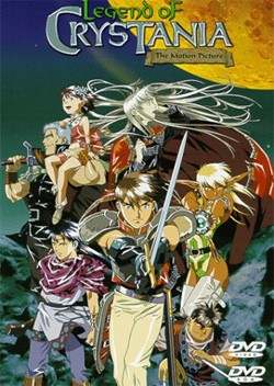 Hajimari no Boukensha-tachi: Legend of Crystania