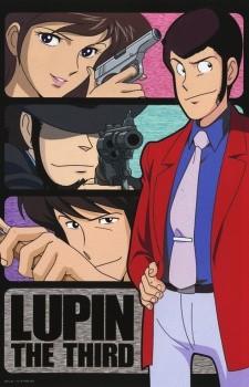 Lupin Sansei (1977)
