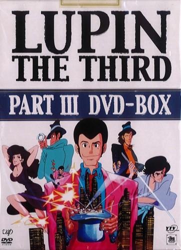 Lupin Sansei: Part III