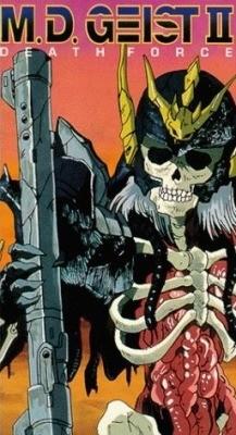 Soukihei MD Geist 2 Death Force