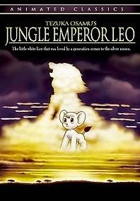 Jungle Taitei (1966)