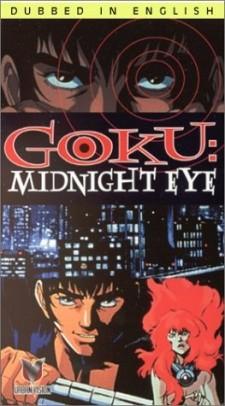 Midnight Eye Gokuu