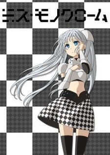 Miss Monochrome The Animation: Soccer Hen